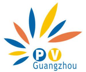 Guangzhou solar exhibition