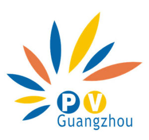 Guangzhou solar exhibition
